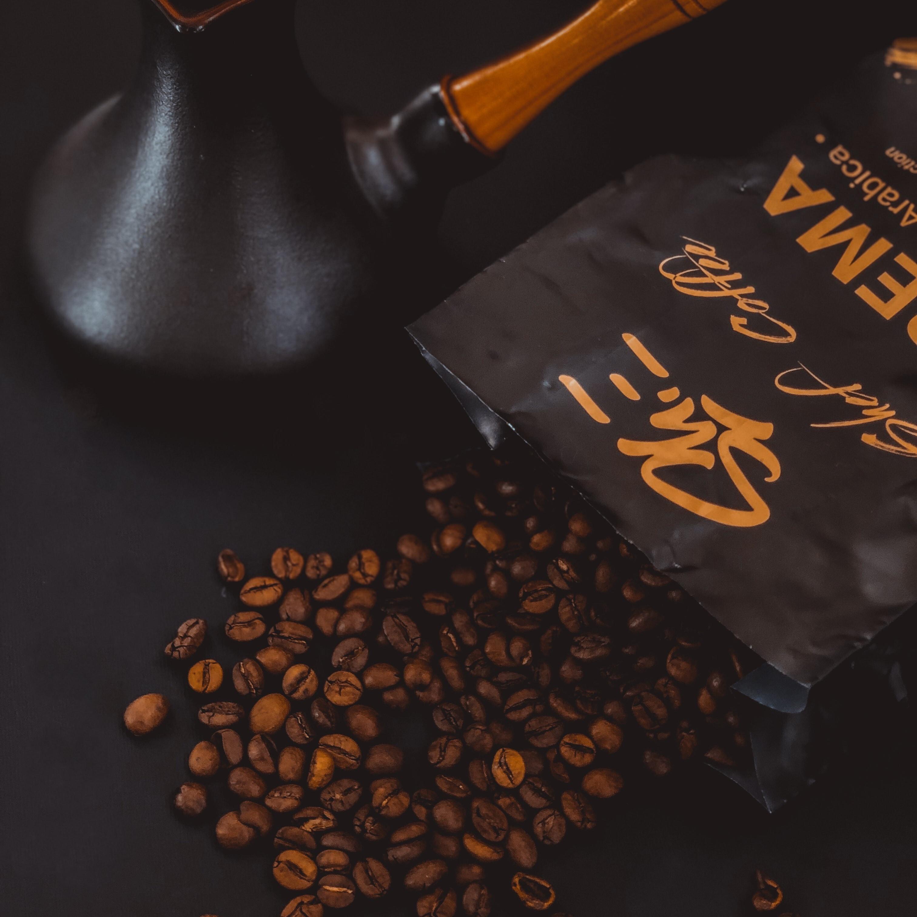 Лучший кофе для вас
